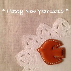 新年のあいさつ